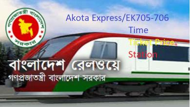 akota express train schedule