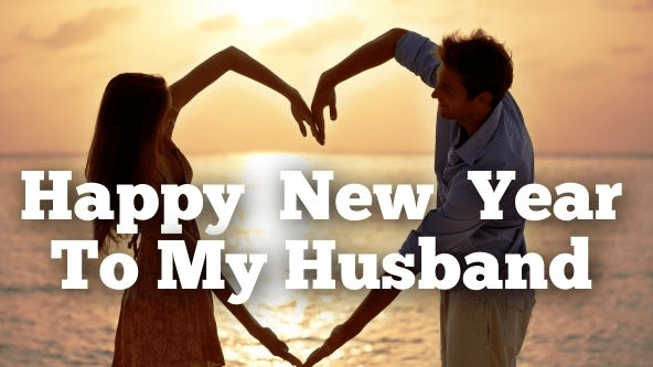 happy new year sms for husband