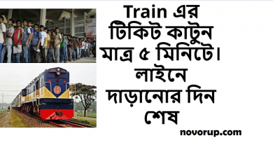 Subarna express train