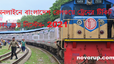 train ticket booking system online