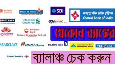 indian bank customer care no.