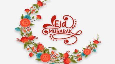 eid images 2